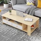 邊幾桌子客廳雙層方桌簡約現代創意茶幾小戶型家用迷你沙發邊幾