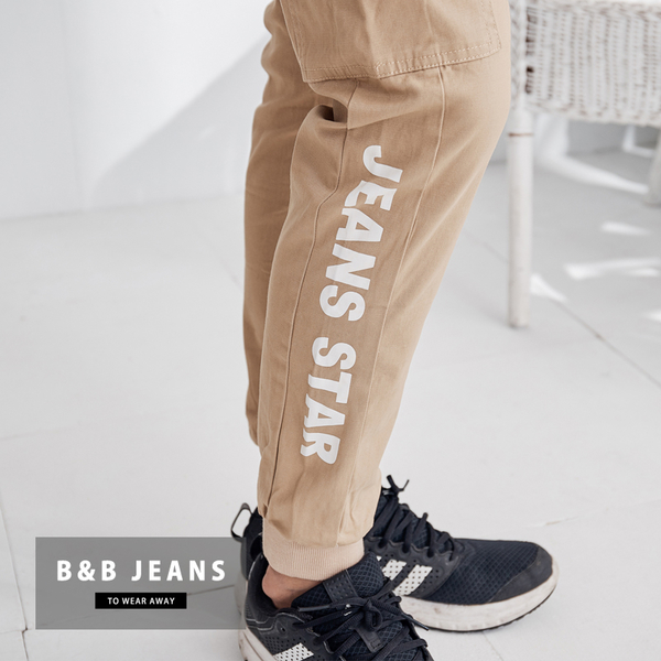 英文造型鬆緊帶休閒束口褲2色