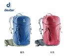 丹大戶外【Deuter】德國 Trail 輕量拔熱 透氣背包 26L 3440319 紅/藍 後背包│登山包│手提包