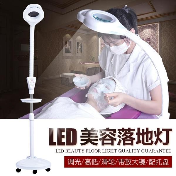 紋繡燈美容燈落地LED冷光無影燈半永久專用放大鏡美容院美甲手術 享購