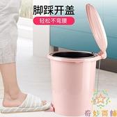 腳踩廚房有蓋垃圾筒垃圾桶帶蓋家用廁所衛生間客廳【奇妙商鋪】