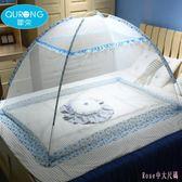 嬰兒蚊帳 免安裝新生寶寶罩兒童床防蚊罩可折疊蒙古包小號 DR19456【Rose中大尺碼】