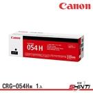 CANON CRG-054 H 黑色 原...