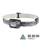 【南紡購物中心】【ATUNAS歐都納】經典輕量防水充電頭燈(A2LICC06綠灰/感應頭燈/USB充電)