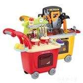 兒童手推車玩具女童過家家廚房醫療化妝品工具台寶寶男女孩3-6歲 好再來小屋
