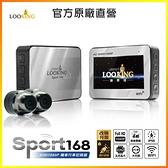 機車行車記錄器 SPORT 168 AHD 1080P WIFI版 贈32G記憶卡 前後雙錄 IP68防水鏡頭 錄得清 LOOKING