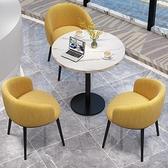 洽談桌椅 極簡約洽談桌椅組合休息區售樓處會客接待陽臺休閒黑色小圓餐桌 LX 曼慕