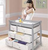 多功能尿布台 貝爵嬰兒尿布臺實木換尿布架嬰兒護理臺洗澡按摩臺送尿布墊安全帶 Igo 免運
