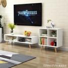 北歐電視櫃現代簡約客廳臥室小戶型簡易經濟型電視櫃地櫃迷你組合 LannaS YDL