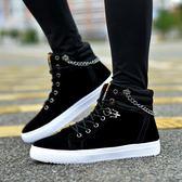 男鞋高筒帆布鞋男士潮鞋韓版潮流休閒板鞋學生布鞋 范思蓮恩