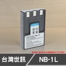 CANON NB1L NB-1L 台灣世訊 日製電芯 副廠鋰電池 (一年保固)