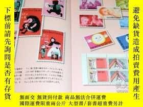 二手書博民逛書店Stamp罕見Tour in the World[392]-世界郵票之旅[392]Y443682 出版2