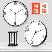 時鐘中式掛鐘客廳創意家用時鐘禪意裝飾掛表現代簡約大氣藝術靜音鐘表 DF  維多
