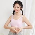 純棉少女小學生內衣女童孩子小背心10-12歲大童初中發育期薄文胸 童趣屋