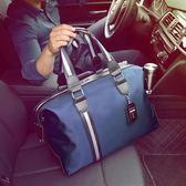 韓版旅行袋大容量旅行包男手提商務出差短途旅游包輕便防水行李包【七七特惠全館七八折】