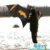風箏 蝙蝠風箏濰坊恒江黑蝙蝠前撐桿成人大型易飛保飛炫酷微風網紅款 【海闊天空】