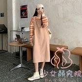 溫柔連衣裙氣質法式燈芯絨吊帶裙兩件套女【少女顏究院】
