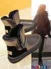 雪地靴 雪地靴女2021年新款加絨加厚中筒防水防滑皮毛一體冬季保暖棉鞋寶貝計畫 上新