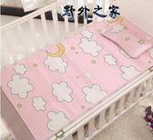 涼席 嬰兒涼席新生兒冰絲幼兒園寶寶午睡專用兒童床席子透氣夏季 野外之家igo