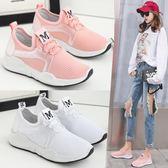 小白鞋女百搭運動鞋女鞋休閒鞋板鞋跑步鞋學生鞋黑色地帶