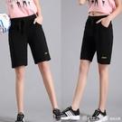 夏季運動短褲女夏薄款中褲 外穿五分褲5分韓版寬鬆跑步休閒褲顯瘦 618購物節