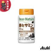 【海洋傳奇】【日本出貨】 Asahi 朝日 黑芝麻明 60錠 (30日份)