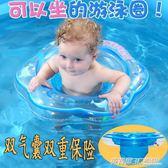 2歲寶寶游泳圈兒童加深坐圈家用嬰幼兒游泳圈腋下坐式0-1-3歲小童ATF  英賽爾