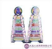 【大堂人本】DY-A201 七層綜合飲料罐頭塔(2入)