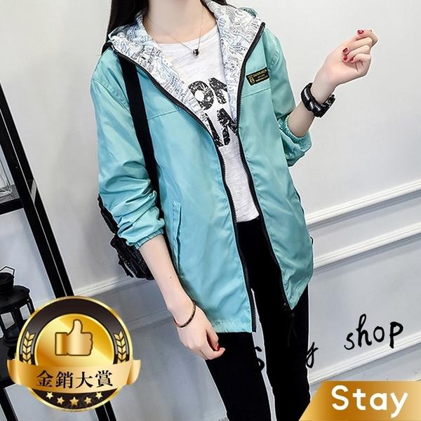 【Stay】韓版兩面穿寬鬆防風連帽外套 防風外套 防曬外套 女裝 上衣 衣服【J28】