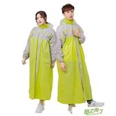 雨衣 雨衣加長風衣款遮腳雨衣時尚男女徒步雨披電動車雨衣 【降價兩天】