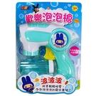 《 幼福文化》忍者兔歡樂泡泡槍(綠色款) / JOYBUS玩具百貨