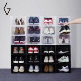 球鞋收納盒 透明AJ籃球鞋鞋盒收藏展示鞋櫃球鞋收藏鞋墻防潮igo【蘇迪蔓】