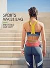 奧尼捷跑步腰包男女多功能運動隱形手機腰包 馬拉鬆戶外運動裝備
