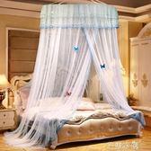 蚊帳 吊頂式蚊帳公主圓頂床帳1.8m床家用蚊帳加密加厚2.0米免安裝帳子 芊惠衣屋