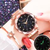 正韓 電子錶 簡約手錶 女士星空 學院風 防潑水潮流 石英錶
