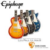 Epiphone Les Paul Ultra III 電吉他【Epiphone專賣店/Gibson 副廠/1958 korina explorer】