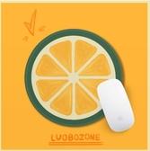 手繪水果夏日檸檬青檸滑鼠墊防水布面滑鼠墊mousepad鎖邊圓形清新 衣間迷你屋