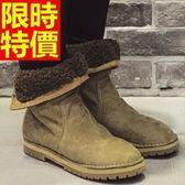 雪靴-真皮經典款耐磨秋冬羊毛男靴子2色63ad30【巴黎精品】