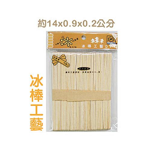 EFFORT 巨匠 UA911 工藝DIY 冰棒棍 50入 14x0.9x0.2cm