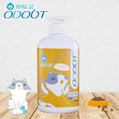 【臭味滾】貓用 食器洗滌劑 500ml 洗碗精 清潔劑 除菌 油垢 寵物碗 飼料碗 食盆 不含柑橘類