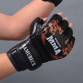 拳套散打手套拳擊手套半指成人泰拳分指搏擊專業沙袋護手訓練拳套 鹿角巷IGO