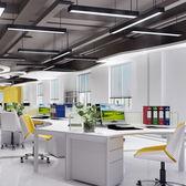 吊燈 辦公室吊燈led長條燈吊線燈現代簡約會議室日光燈長方形燈WY 一件免運