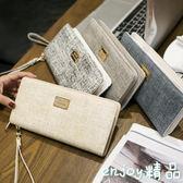女長款拉鏈錢夾 日韓版簡約復古女士手拿包