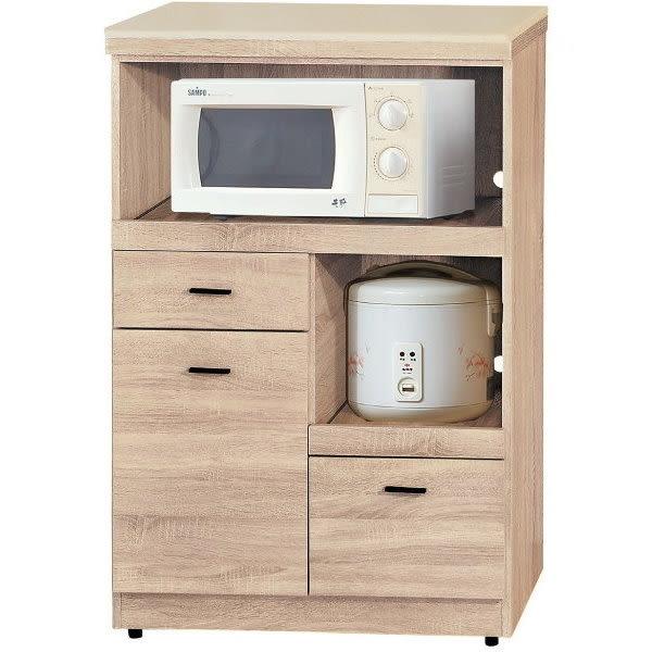 櫥櫃 餐櫃 KO-283-11 北原橡木3X4尺拉盤收納櫃 (不含石面)【大眾家居舘】