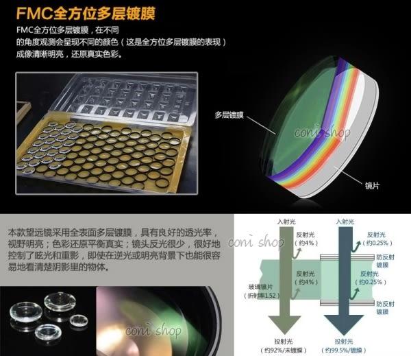 【coni shop】手機18倍變焦單眼鏡頭 贈鏡頭夾與三腳架 18X 望遠鏡頭 手機鏡頭 手動調倍數