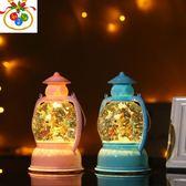 喜慶風燈結婚禮物浪漫禮品水晶盒許愿風燈擺件水晶風燈圣誕擺件
