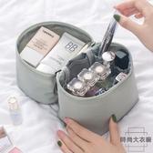 化妝包大容量袋便攜小號女口紅洗漱收納包化妝品盒【時尚大衣櫥】