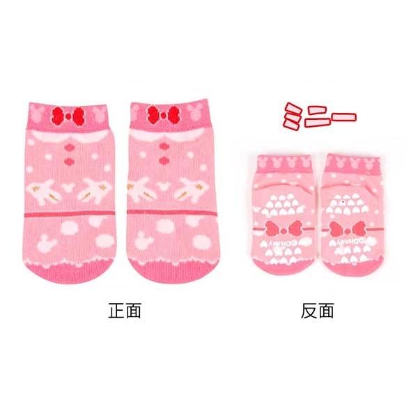 日本Disney 迪士尼 米妮造型童襪/襪子/止滑襪 (9~12cm)