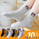 10雙 兒童襪子秋冬加厚款男女孩中筒襪【淘夢屋】