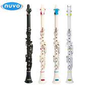 小叮噹的店- 豎笛 英國 Nuvo N120 Clarineo /clarinet